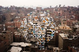 el-seed-perception-cairo-mural-00
