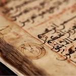 quranpages
